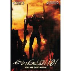 Evangelion 1.11 (Nem) vagy...